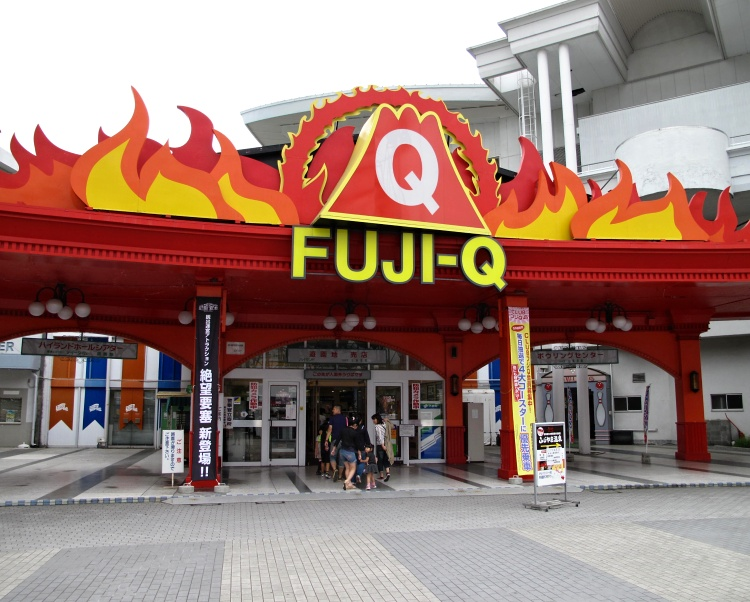 Don't miss the amusement park Fuji-Q Highland if you like roller coasters