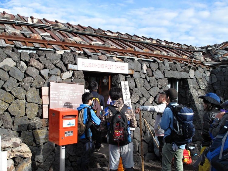 There is even a post office on the top of Mount Fuji