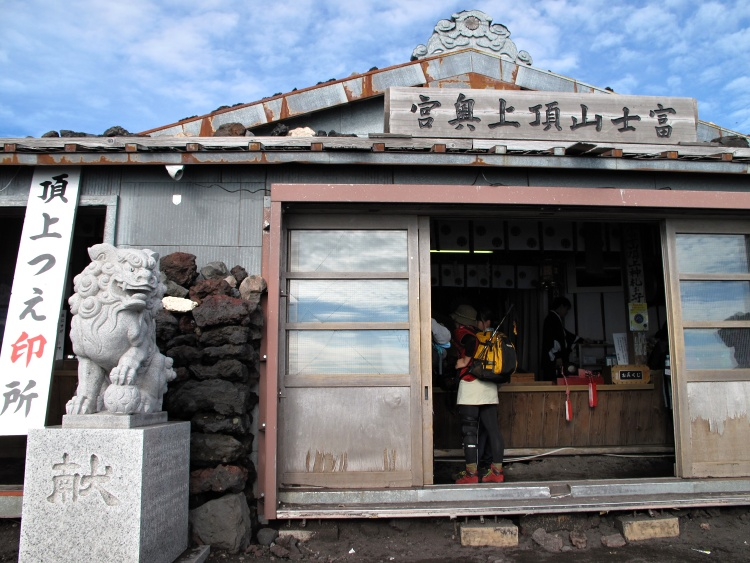 One of the small shops on the top of Mount Fuji